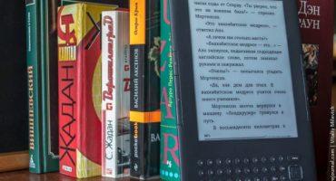 Explorar los libros electrónicos populares de Boox