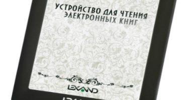 Revisión de libros electrónicos populares Lexand