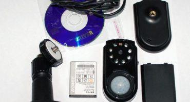 Types et fonction des caméras GSM