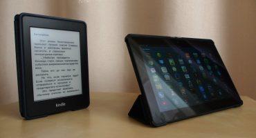 Libro electrónico o tableta, qué elegir para leer