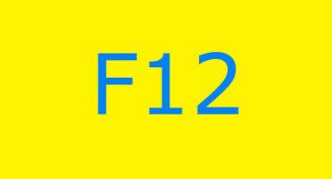 Fejlkode F12 i vaskemaskinen Ariston