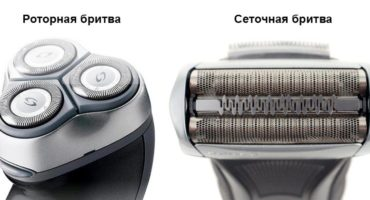 Le ayudaremos a determinar: qué afeitadora eléctrica es mejor: rotativa o de malla