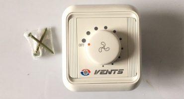 Ventilatorhastighed - hvordan man ændrer blæserhastigheden