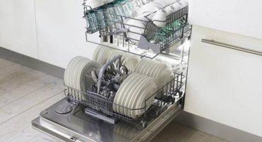 Trauku mazgājamās mašīnas izvēle