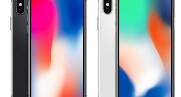 Où acheter l'iPhone X d'origine