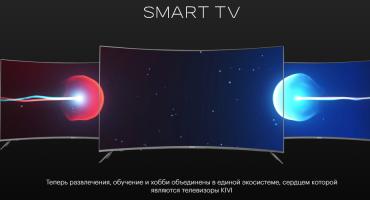 Jaunā Smart-TV līnija no zīmola KIVI