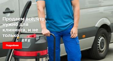 Paano pumili ng isang washing vacuum cleaner: pangunahing katangian, mga pagpipilian at rekomendasyon