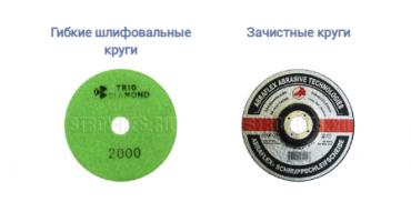 Outils diamantés: caractéristiques et objectif opérationnel